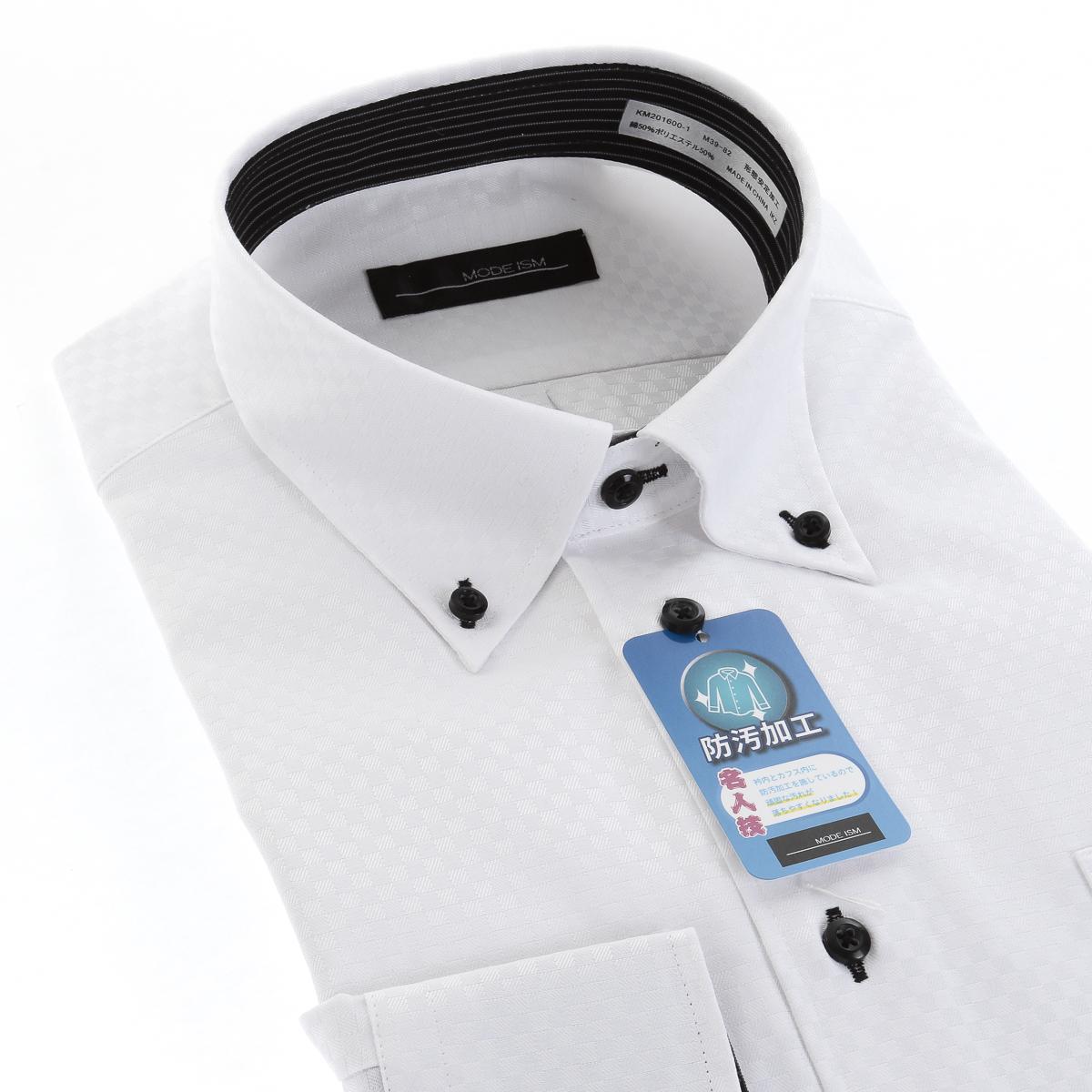 形態安定 防汚 消臭 ボタンダウン ワイシャツ 長袖 【MODE ISM】