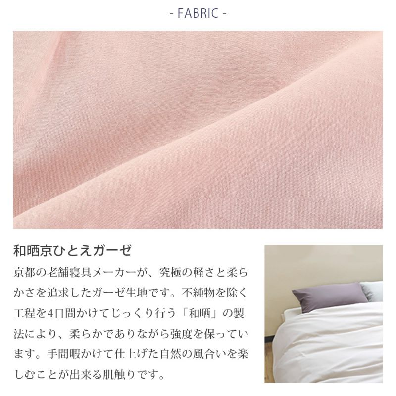 【hadae】 和晒京ひとえガーゼ レディース プルオーバー 長袖 ピンク バンドカラー ボタンダウン L91000MH-2