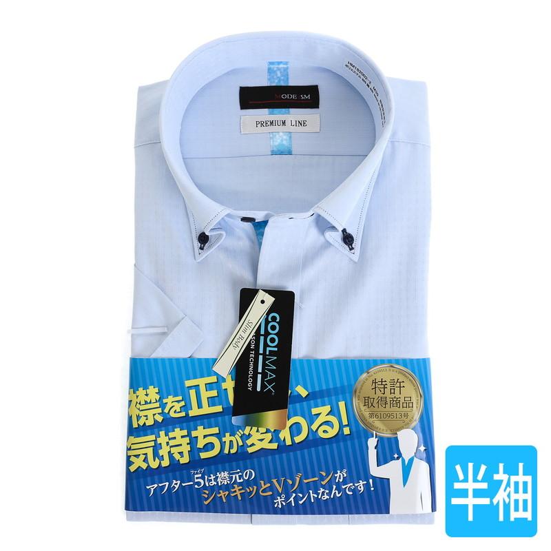 シャキッと!Vゾーン・形態安定 ショートボタンダウン ワイシャツ 半袖 【MODE ISM PREMIUM LINE】