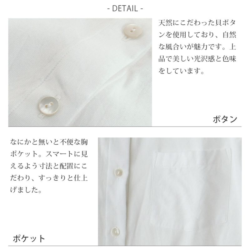 【hadae】 今治タオル素材 レディース カジュアルシャツ 長袖 ホワイト L89100MH-1