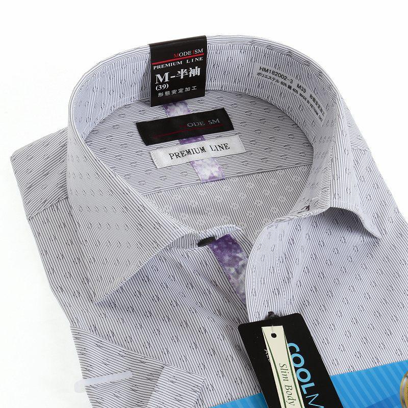 シャキッと!Vゾーン・形態安定 ショートワイド ワイシャツ 半袖 【MODE ISM PREMIUM LINE】