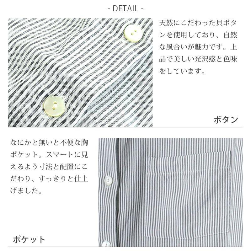 【hadae】 今治タオル素材 レディース カジュアルシャツ 長袖 ネイビーストライプ L89100MH-2