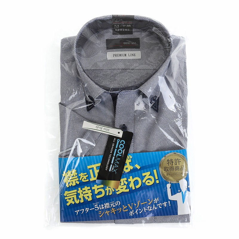 シャキッと!Vゾーン・形態安定 ショートマイターボタンダウン ワイシャツ 半袖 【MODE ISM PREMIUM LINE】