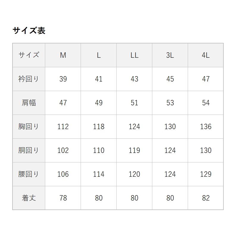 ROOM DRY(部屋干し対応)・超形態安定 ボタンダウン ワイシャツ 長袖 【HAVEL】