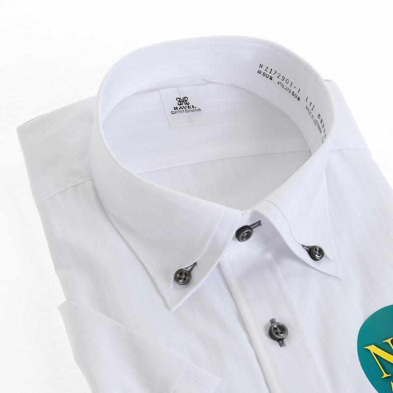 シャキッと!Vゾーン・形態安定 ボタンダウン ワイシャツ 半袖 【HAVEL Comfort Collection】
