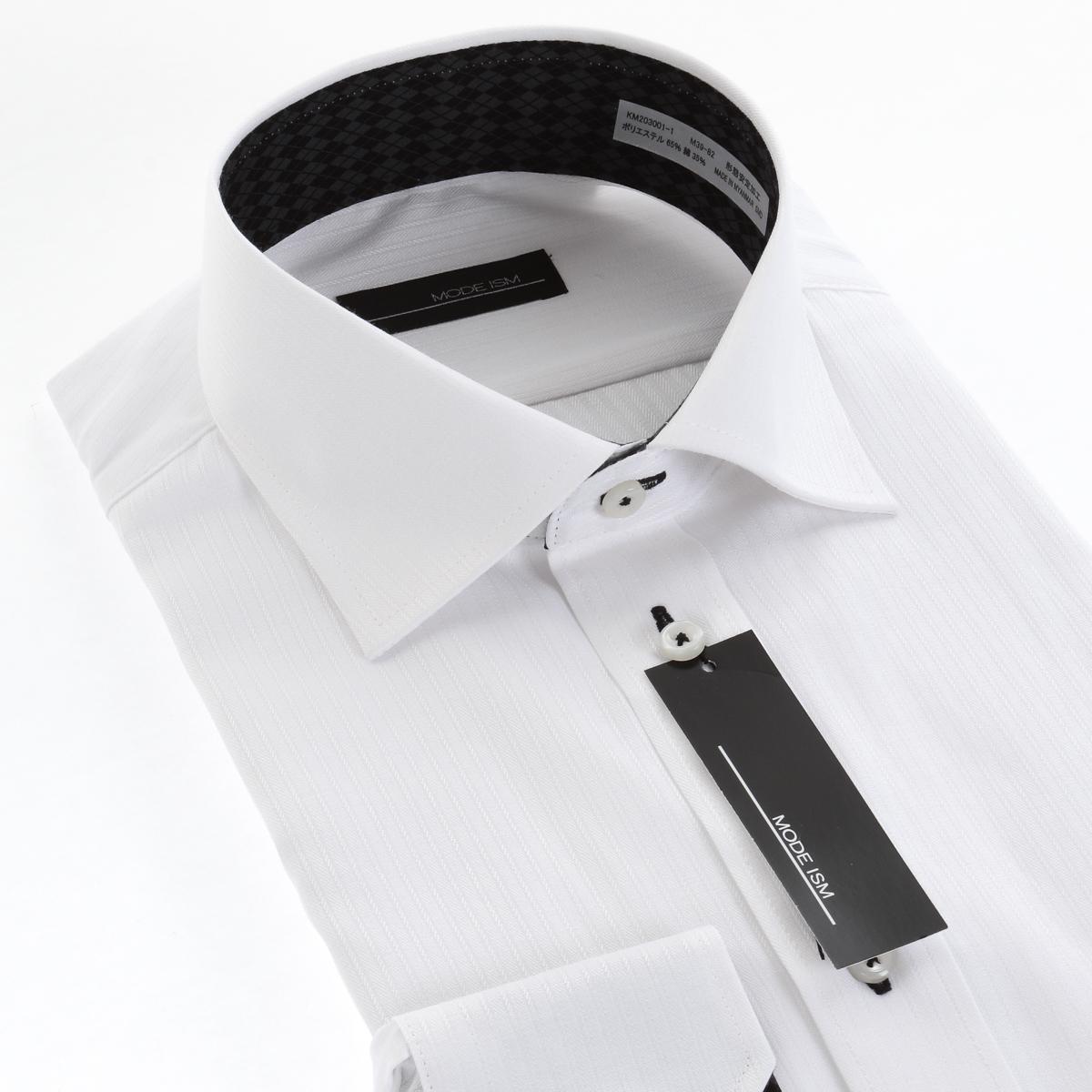 形態安定 防汚 セミワイド ワイシャツ 長袖 【MODE ISM】