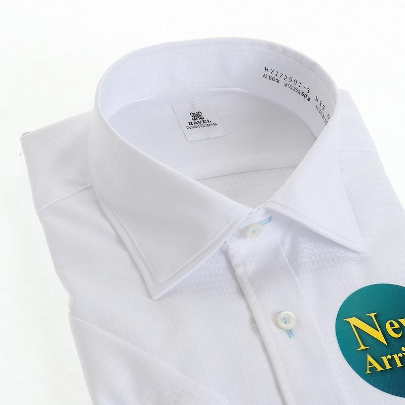 シャキッと!Vゾーン・形態安定 ワイド ワイシャツ 半袖 【HAVEL Comfort Collection】