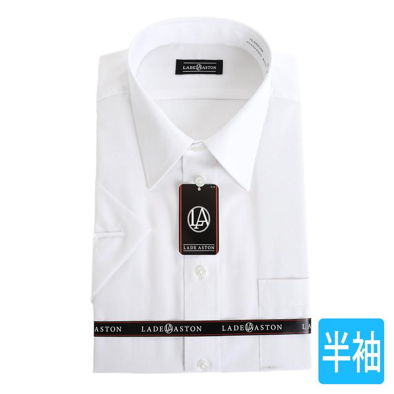 形態安定 防汚 レギュラーカラー ワイシャツ 半袖 【LADE ASTON】