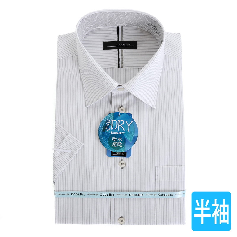 形態安定 防汚 セミワイド ワイシャツ 半袖 【MODE ISM】
