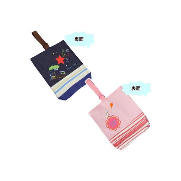 みつばリーフ+Sewingシリーズ『シューズケース』
