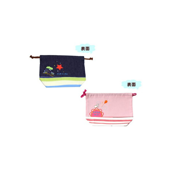 みつばリーフ+Sewingシリーズ『お弁当袋』