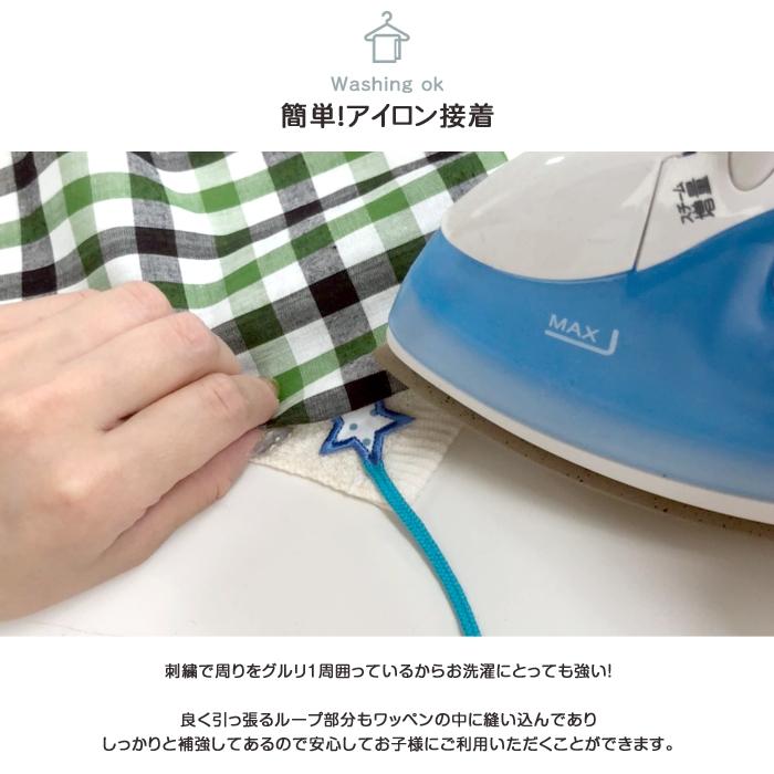 タオル掛けワッペン-mini-『くま』5個セット