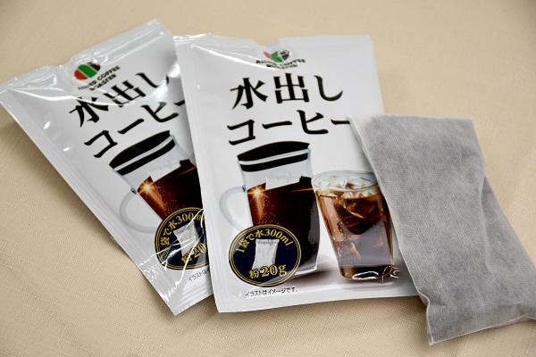 TACR 水出しコーヒーバッグ 20g×5袋入