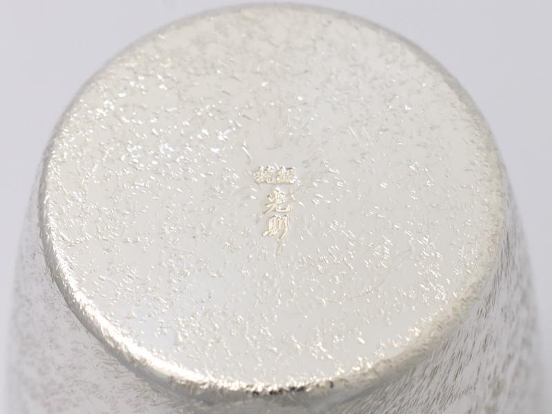 純銀製 タンブラー<岩石>