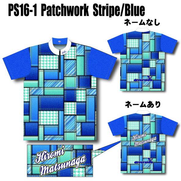 (ABS) PRO-am PS16-1 Patchwork ストライプ/ブルー