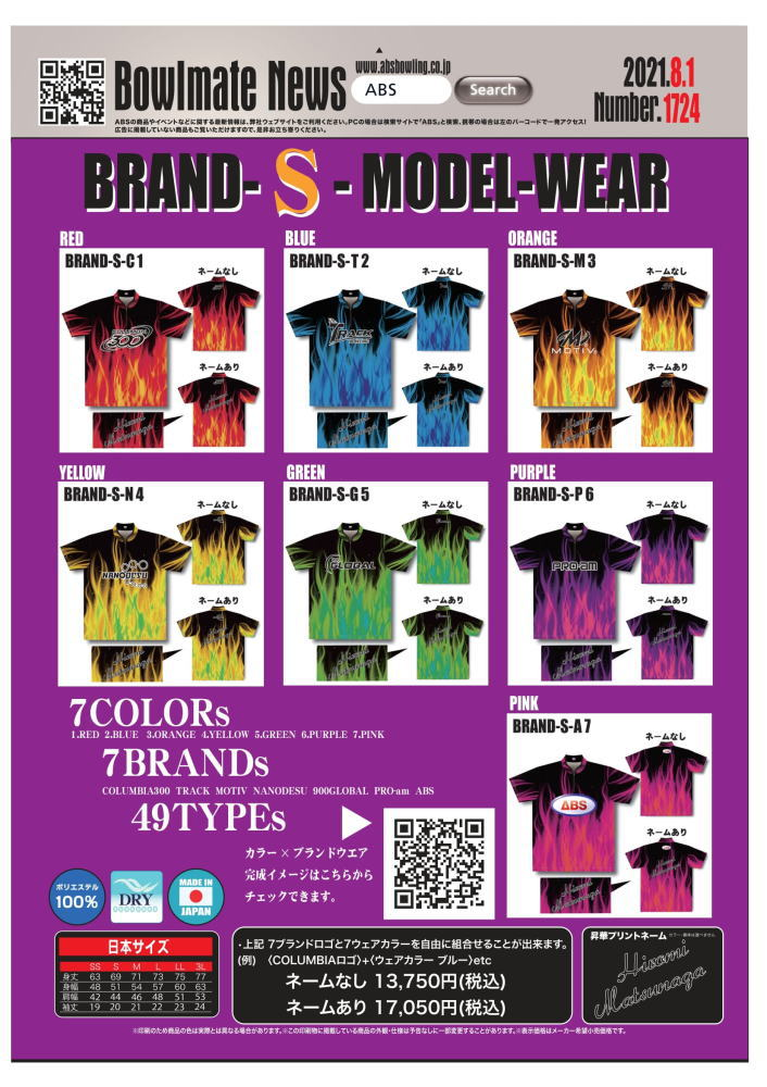 (ABS) BRAND-S-MODEL  ブランド-S-モデルウエア ブルー