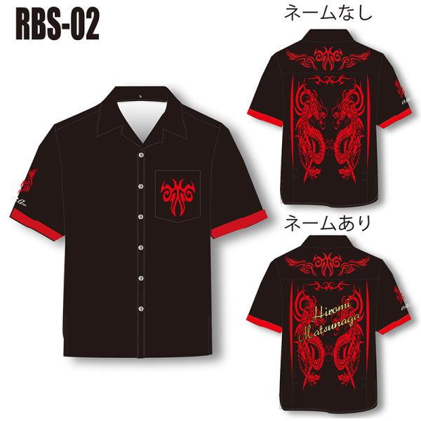 (ABS) レトロ ボウリング シャツ RBS-02