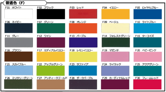 (ハイスポーツ) HISP・Go-ib 限定プリントネーム (2段)