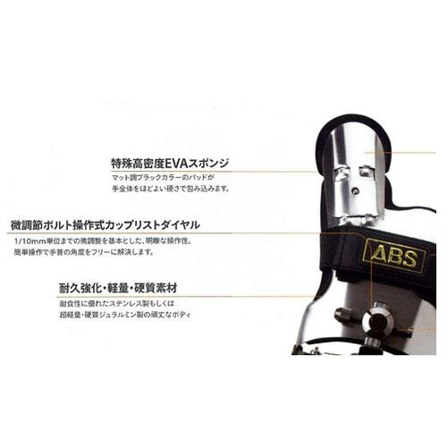 (ABS) ロボリスト ステンレス 【40%OFF】