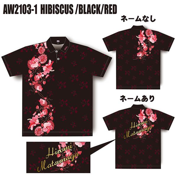 (ABS) プロアマ PRO-am AW2103-1 ハイビスカス/ブラック/レッド