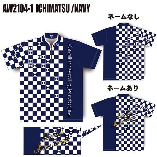 (ABS) プロアマ PRO-am AW2104-1  市松/ネイビー