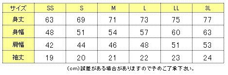 (ABS) プロアマ PRO-am AW2105-1  花火/レッド/ネイビー