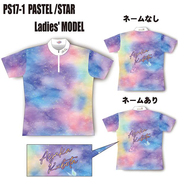 (ABS) プロアマ PRO-am PS17-1 パステル/STAR レディス