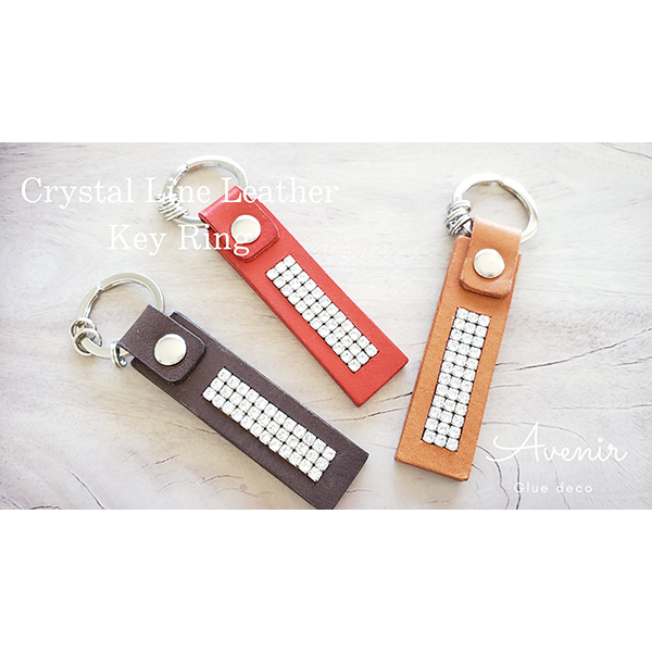 Crystal Line Leather Key Ring【委託販売キット】