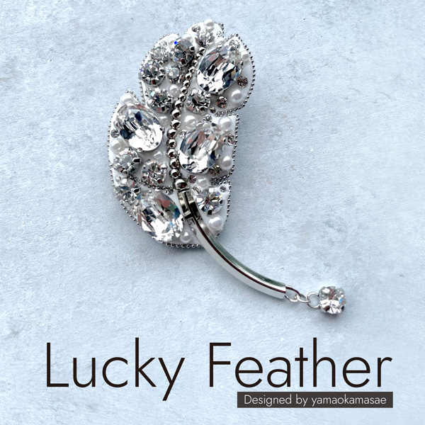 Lucky Featherキット