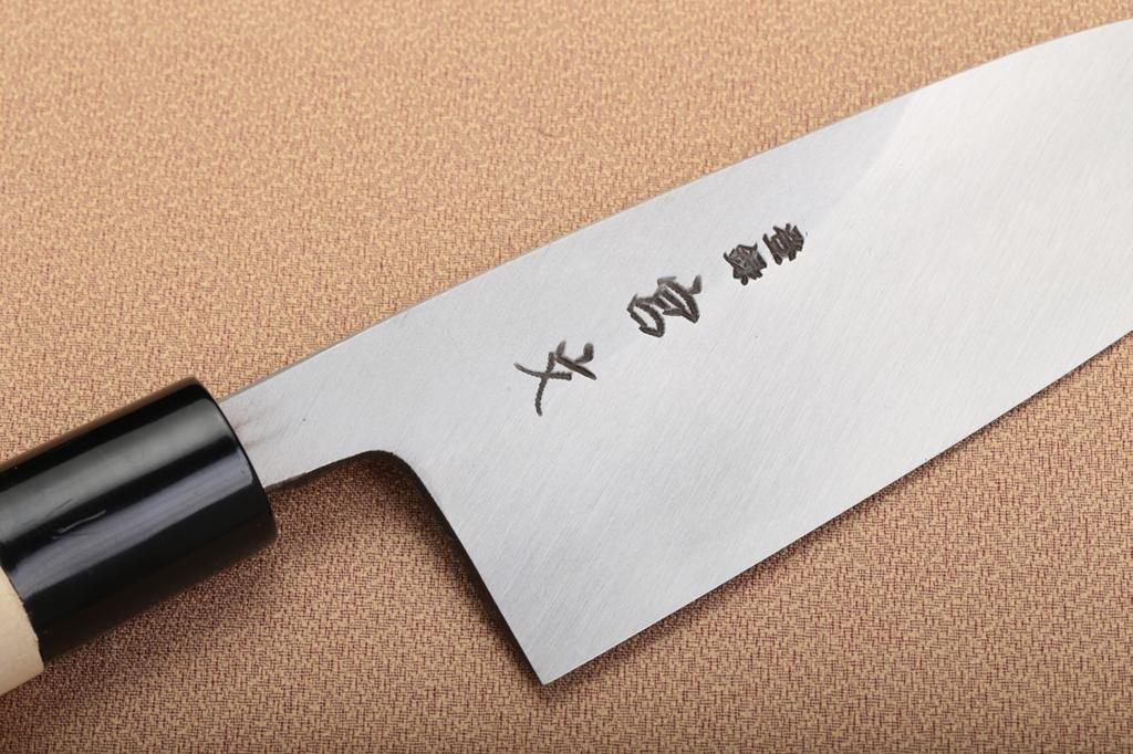 宮文 白紙出刃135mm(左)