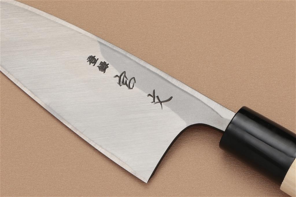 宮文 白紙出刃120mm