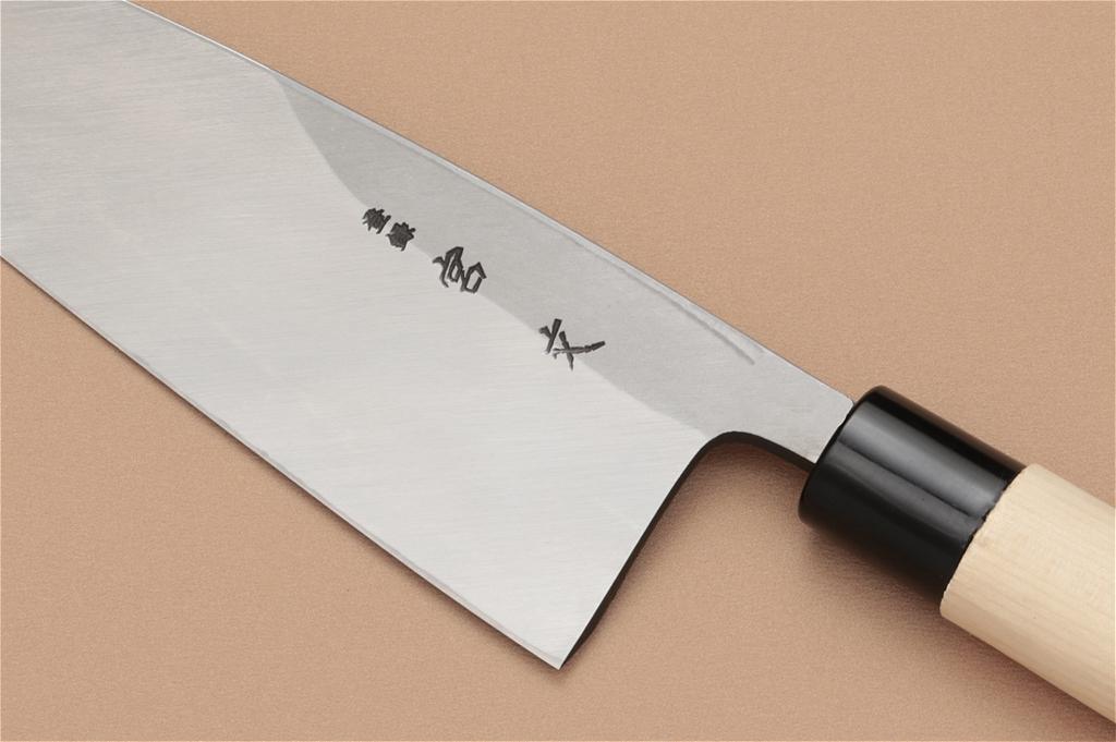 宮文 白紙出刃210mm