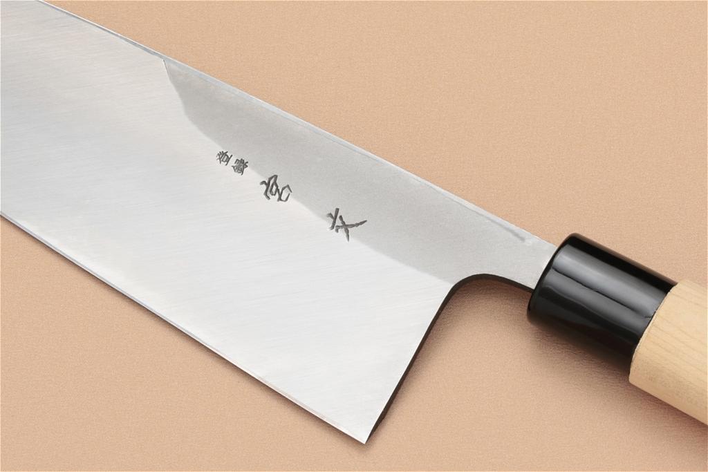 宮文 白紙出刃240mm