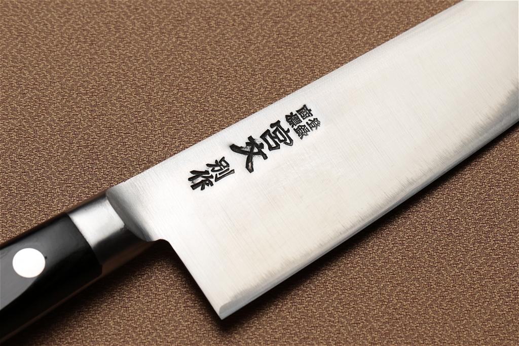 宮文 別作三徳(中)