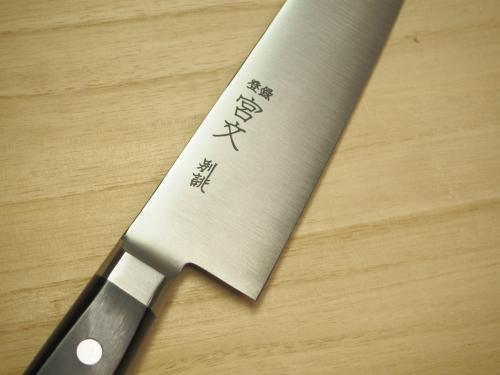宮文 別誂牛刀型包丁180�