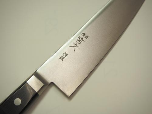 宮文 別誂牛刀型包丁195�