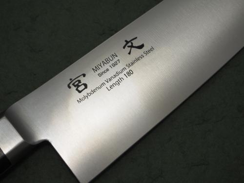 宮文 ステンMV ツバ付三徳