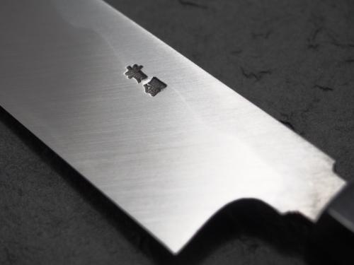 宮文 霞青紙鋼柳刃270mm
