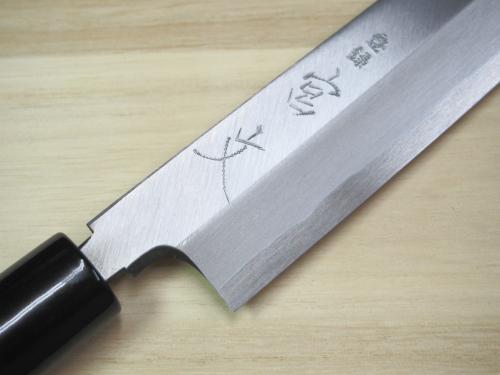 宮文 白紙柳刃210mm