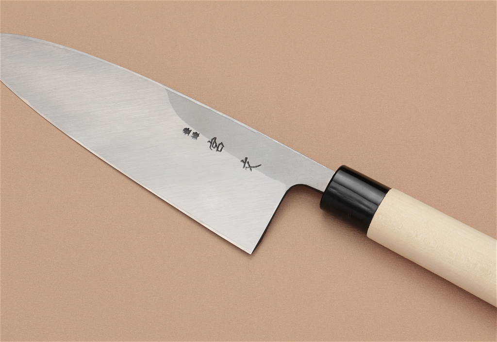 宮文 白紙出刃195mm