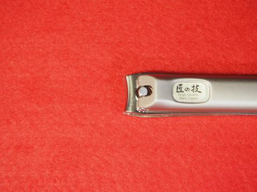 G-1114 ステンレス製高級つめきり Lサイズ(曲線刃)