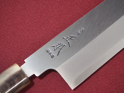 正本 本霞玉白鋼薄刃240mm