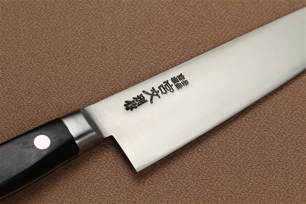宮文 別作牛刀180mm