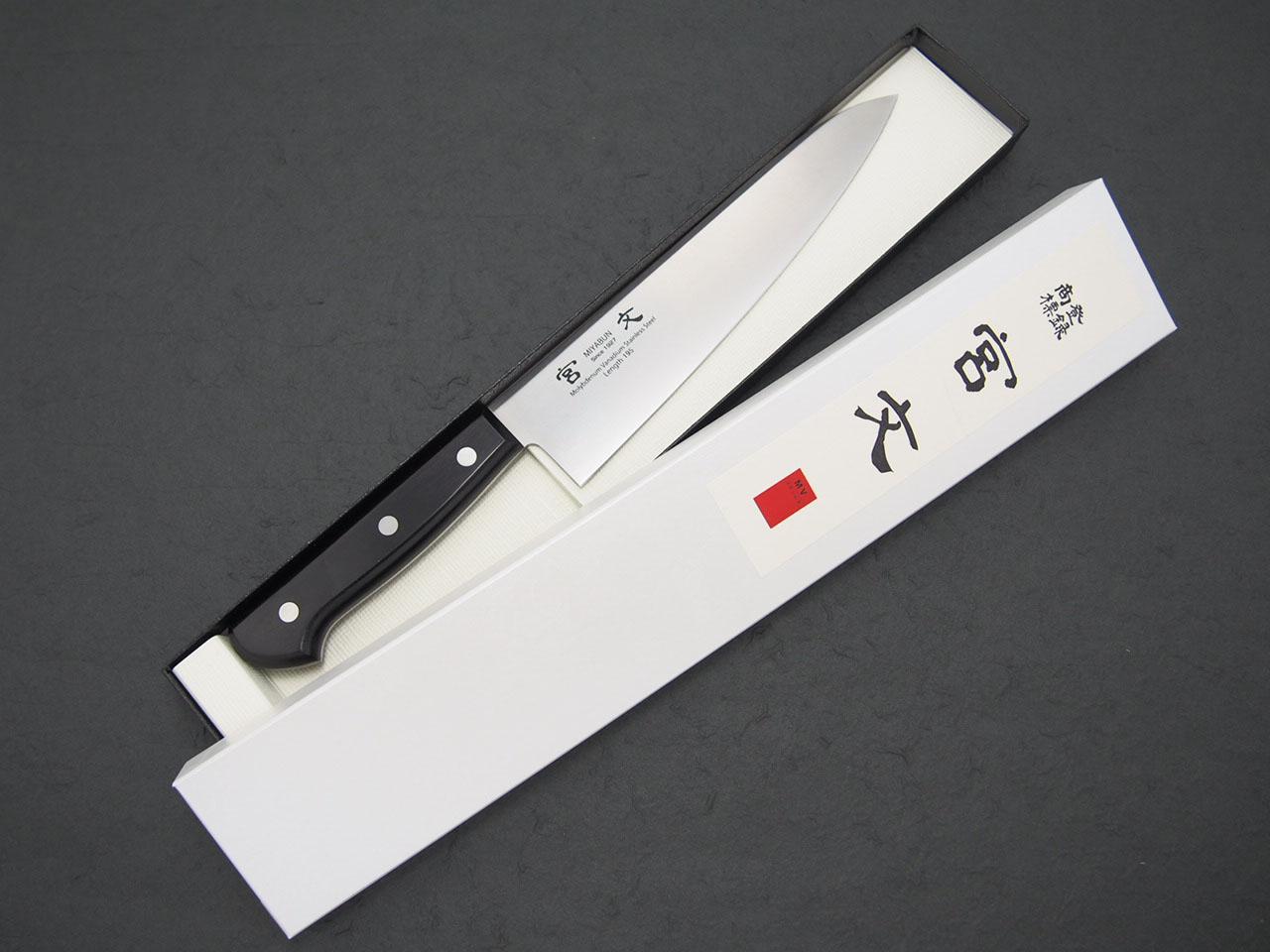 宮文 ステンMV ツバ無牛刀 195mm