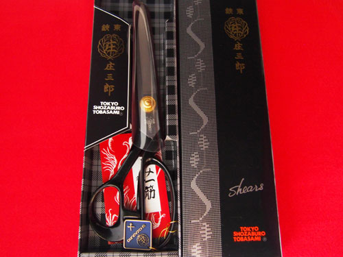 庄三郎 裁鋏 標準型 280mm