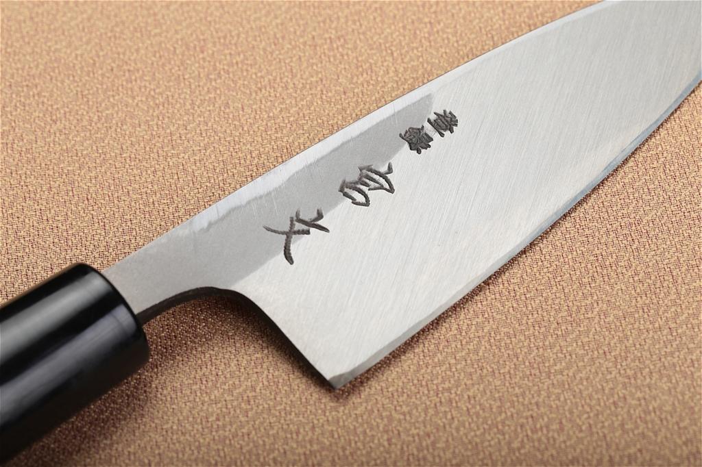 宮文 白紙出刃105mm(左)