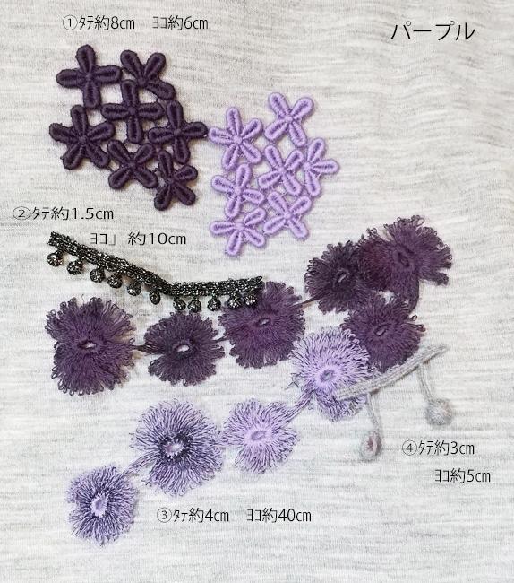 Lace Set No.1
