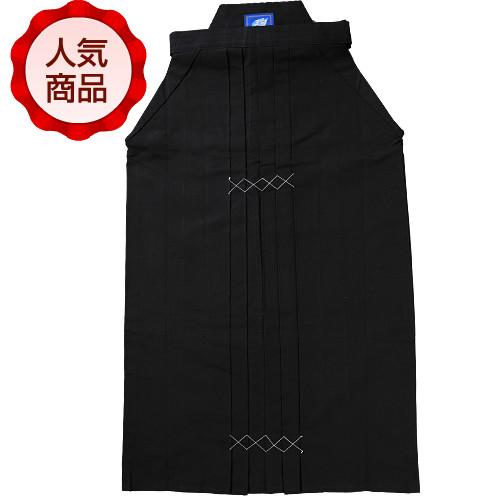 武州正藍染師範用剣道袴10000番「碧(あおい)」
