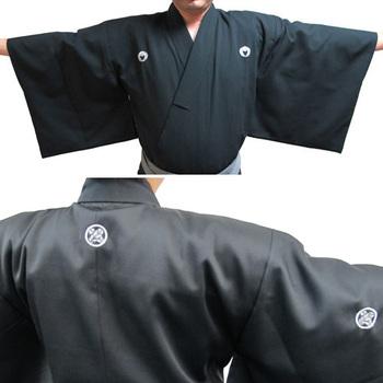 刺繍家紋入 【着物袖式居合衣専用】