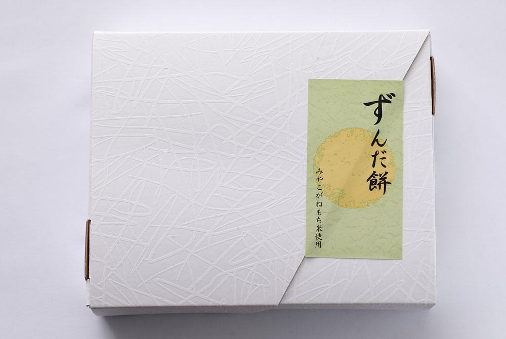 【冷凍便】ずんだ餅 4箱セット